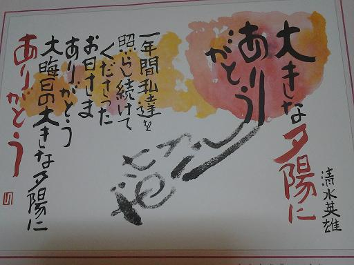 20131130_165238